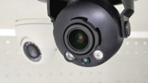 Spezialkamera Überwachung IP